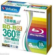 Blu Ray Blank 50GB