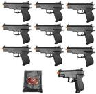 Free Airsoft Guns
