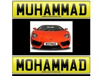 Mohammad Muhamad private number plate cherished personalised reg Muslim 786 - MH17MAD