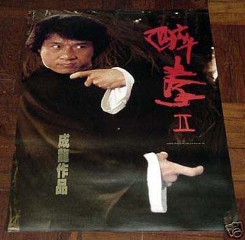 "Jackie Chan ""Drunken Master 2 II"" Anita Mui RARE HK 1994 POSTER 成龍 醉拳2 電影海報"