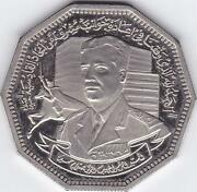Iraq Proof