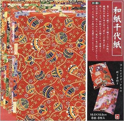 Japanese Yuzen Washi Origami Paper 18cm 8 sheets #1413