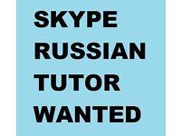 SKYPE RUSSIAN TUTOR WANTED