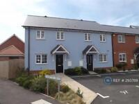 3 bedroom house in Legerton Drive, Clacton-On-Sea, CO16 (3 bed)