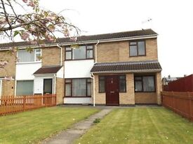 Family 4 Bed House with garage to let in Rushey Mead, LEICESTER