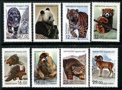 KYRGYZSTAN Sc.# 302-09 Fauna of Asia Mint NH Stamps