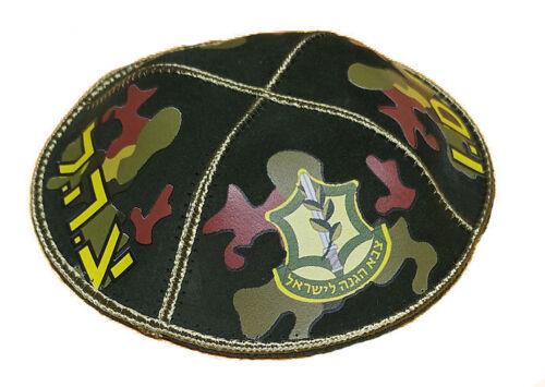 Israeli Army Leather Suede Jewish Kippah - IDF Yarmulka - ZAHAL