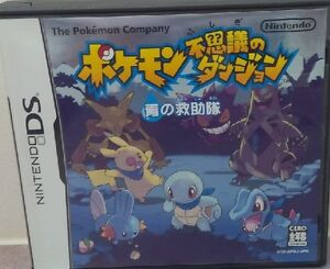 POKEMON MYSTERY DUNGEON BLUE RESCUE TEAM (3DS)