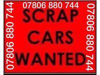 07806 880 744 WANTED CAR VAN FOR CASH SCRAP MY JEEP MOTORBIKE WE BUY SELL FAST