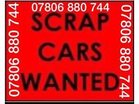 07806 880 744 WANTED CAR VAN FOR CASH SCRAP MY JEEP A MOTORBIKE WE BUY ANY SELL YOUR COLLECTION anu