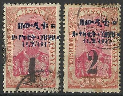 ETHIOPIA 1917 SURCHARGE 1, 2, ON 16g USED