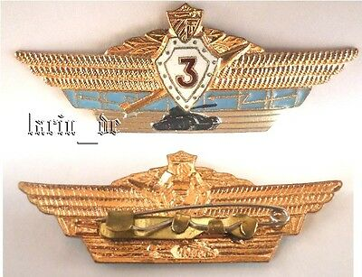 altes Militär - Armee - Panzer - Abzeichen / Spange , communist army Tank badge