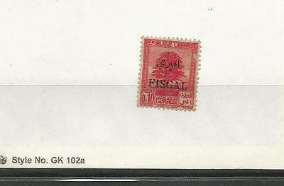 Liban- lebanon - Revenue - FISCAL Used   STAMPS - CEDER  Lot - (FIS - 56)