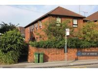 2 bedroom flat in Tring Road, Aylesbury, HP20 (2 bed)