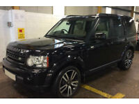 Land Rover Discovery FROM £83 PER WEEK!