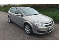 2007 Vauxhall Astra 1.4 Club Twinport - MOT August 2017 - 2 Owners (not Corsa, Clio, Golf)