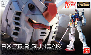 Real Grade (RG) Gundams - INSTOCK - Starts from $32 ~ ~! Downtown-West End Greater Vancouver Area image 2