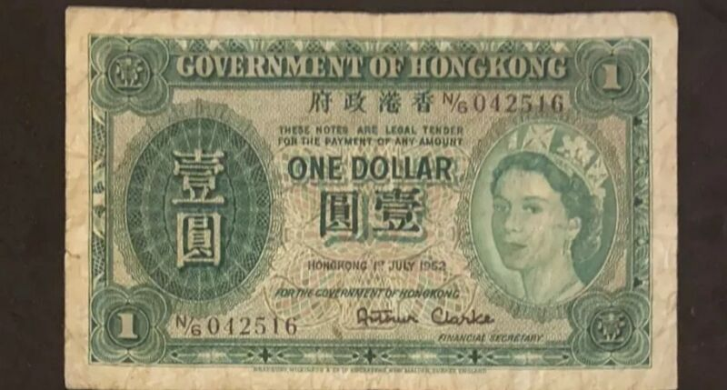 Hong Kong  banknote lot 4/complete set /1+5+10 cent and one dollar 1952 /look
