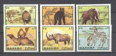 Tiere, Animals - Manama - 177-182 ** MNH (001)