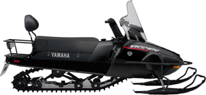 2017 YAMAHA VK540 w/EXCLUSIVE REBATES FOR COSTCO MEMBERS!