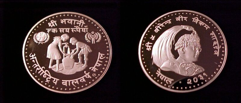 1981 Nepal Large silver Proof 100 Rupees Year of the Child