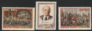 RUSSIA YEAR 1955 SC 1761-1763 MNH LENIN