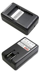 External Battery Charger for BlackBerry Torch Storm Tour Javelin