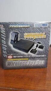 wireless joy box for playstation