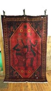 VERY NICE VINTAGE RUG VINTAGE. 50 INCHES WIDE BY 80 INCHES LONG.
