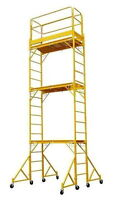 Used Baker Scaffold for $179.00