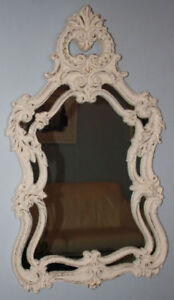 ORNATE FRENCH PROVINCIAL MIRROR