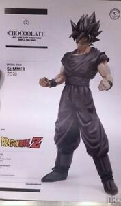 Dragon Ball Z Master Stars Piece The Son Goku SSJ Figure