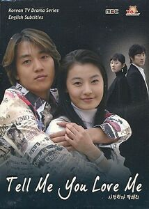 NEW Korean TV k-drama box sets - Region 1 from YA Entertainment Cambridge Kitchener Area image 5