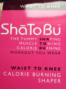 **BRAND NEW** Shatobu waist to knee shapeware Cambridge Kitchener Area image 3