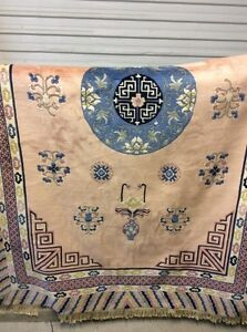 New Chinese Wool Area Rug Kawartha Lakes Peterborough Area image 1