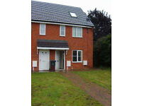 Fantastic value 3 bedroom house Hull HU6 immediately available
