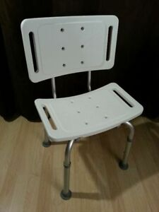 SHOWER Chair with height adjustable legs Peterborough Peterborough Area image 1