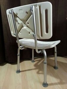 SHOWER Chair with height adjustable legs Peterborough Peterborough Area image 3