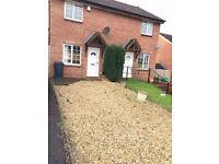 2 bedroom house in Heaton Close, Radbrook Green, Shrewsbury, SY3