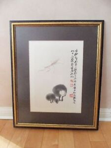CHINESE PAINTING 齐白石,FRAMED