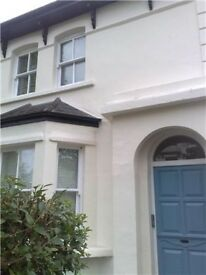 Lovely 1 Bedroom Flat on Wordsworth Avenue, Cardiff