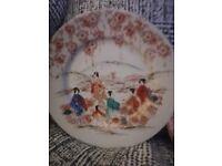 Vintage, oriental decorative small display plate geishas, floral
