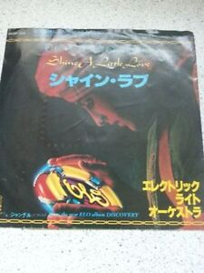 VINYL 45RPM IMPORTED (JAPAN) ELECTRIC LIGHT ORCHESTRA (ELO)