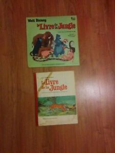 FS:60's Disney Jungle Book tell-a-story 33 1/2rpm
