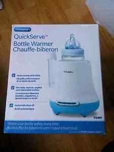 First years quickserve bottle warmer