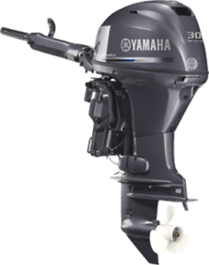 OUTRAGEOUS OUTBOARD SALE! 2.5-90HP YAMAHA MOTORS!