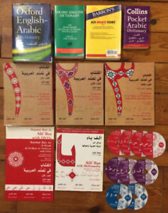 LEARN ARABIC LANGUAGE BOOKS - 10 books + 9 DVDs - $75 obo