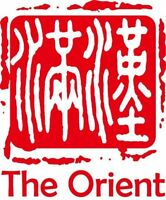Part Time Servers Wanted - The Orient Chinese Cuisine