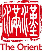 Kitchen Help Wanted - The Orient Chinese Cuisine