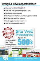 Sites Web avec 0% financement disponible!